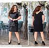 Платье ткомбинированное  экокожа+креп черный