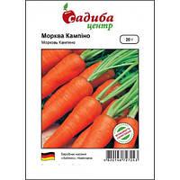 Семена моркови Кампино 20 г