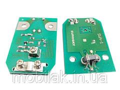 Антенний Підсилювач 1 NEW арт.9914 ТМ EUROSKY