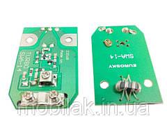 Антенний Підсилювач 14 NEW арт.9913 ТМ EUROSKY