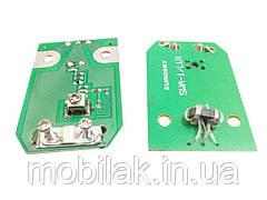 Антенний Підсилювач 1L NEW арт.9915 ТМ EUROSKY