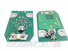 Антенний Підсилювач 7 NEW арт.9911 ТМ EUROSKY