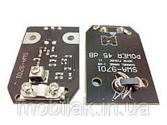 Антенний Підсилювач 9701 NEW арт.9926 ТМ EUROSKY