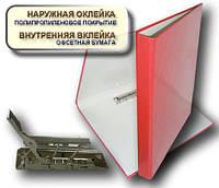 Папка с прижимом MINICLIP 25мм А4 PP покрытие Перспектива-Славутич, Украина, Скоросшиватель, красный