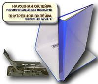 Папка с прижимом MINICLIP 25мм А4 PP покрытие Перспектива-Славутич, Украина, Скоросшиватель, синий