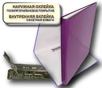 Папка с прижимом MINICLIP 25мм А4 PP покрытие Перспектива-Славутич, Украина, Скоросшиватель, фиолетовый