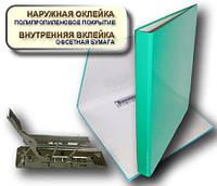 Папка с прижимом MINICLIP 25мм А4 PP покрытие Перспектива-Славутич, Украина, Скоросшиватель, бирюзовый