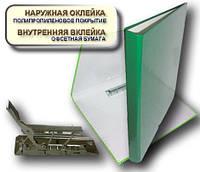 Папка с прижимом MINICLIP 25мм А4 PP покрытие Перспектива-Славутич, Украина, Скоросшиватель, зеленый
