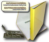 Папка с прижимом MINICLIP 25мм А4 PP покрытие Перспектива-Славутич, Украина, Скоросшиватель, желтый