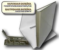 Папка с прижимом MINICLIP 25мм А4 PP покрытие Перспектива-Славутич, Украина, Скоросшиватель, серый