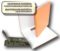 Папка с прижимом MINICLIP 25мм А4 PP покрытие Перспектива-Славутич, Украина, Скоросшиватель, персиковый
