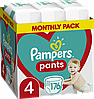 Підгузки-трусики Pampers Pants Maxi 4 (9-14 кг) Mega Pack, 176 шт