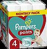 Подгузники-трусики Pampers Pants Maxi 4 (9-14 кг) Mega Pack, 176 шт
