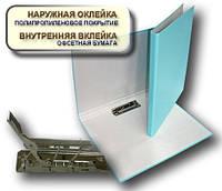 Папка с прижимом MINICLIP 25мм А4 PP покрытие Перспектива-Славутич, Украина, Скоросшиватель, голубой