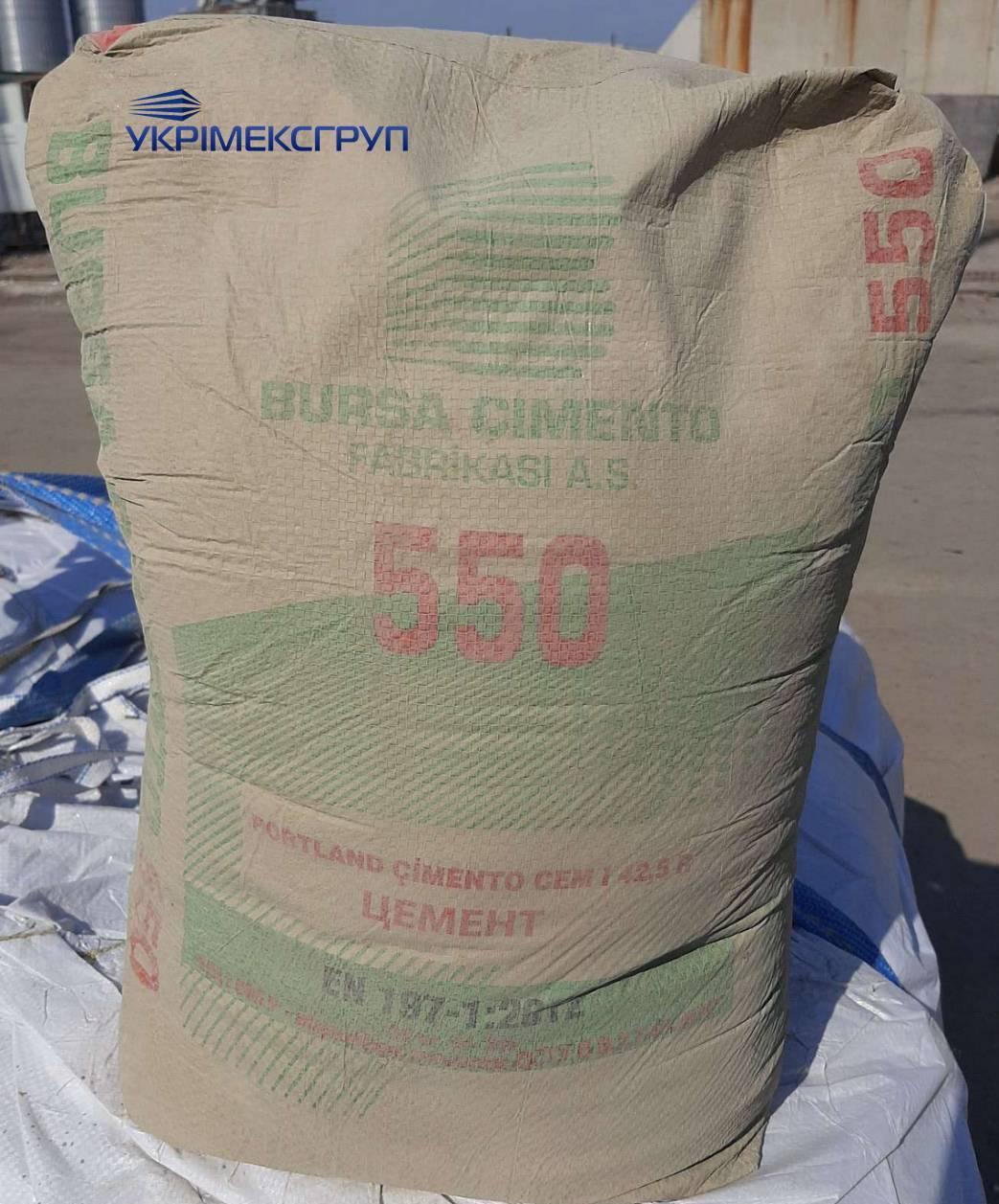 Портландцемент тип CEM II/A-M(P-L) 42.5 R тара 25 кг