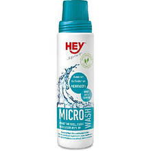Засіб для прання мікроволокон HEY-sport 207420 MIСRO WASH