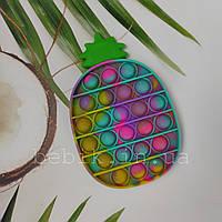 Поп ит пупырка ананас разноцветный антистрес-игрушка