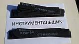 Заготівля для ножа сталь К190-РМ 240-250х30-34х3,8-4,3 мм сира, фото 3