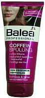 Бальзам для волос DM Bаlea Professional Coffein Spulung 200мл.