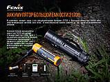 Ліхтар ручний Fenix E35 V3.0, фото 9