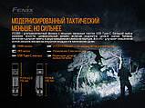 Ліхтар ручний Fenix PD36R+ліхтар ручний Fenix E01  V2.0 у подарунок, фото 7