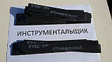 Заготівля для ножа сталь К190-РМ 220-230х38х4,1-4,2 мм сира, фото 3
