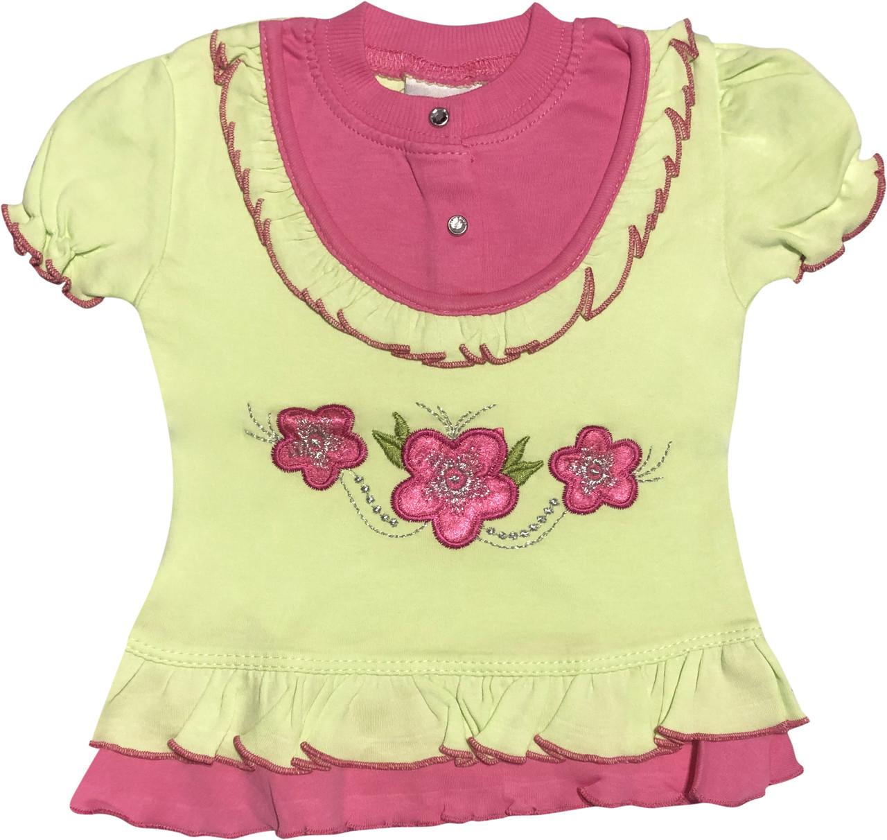 Дитяча футболка на дівчинку ріст 80 9-12 міс для новонароджених малюків красива ошатна трикотажна салатова