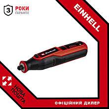 Гравер аккумуляторный Einhell TE-MT 7,2 Li (4419330)