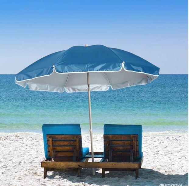 Складаний пляжний зонт з телескопічною ніжкою Umbrella Travel Pro, купол 2 метри