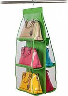 Органайзер для сумок Organizers в шкаф, фото 1