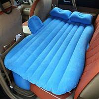Надувной матрас в машину на заднее сиденье с насосом, фото 1