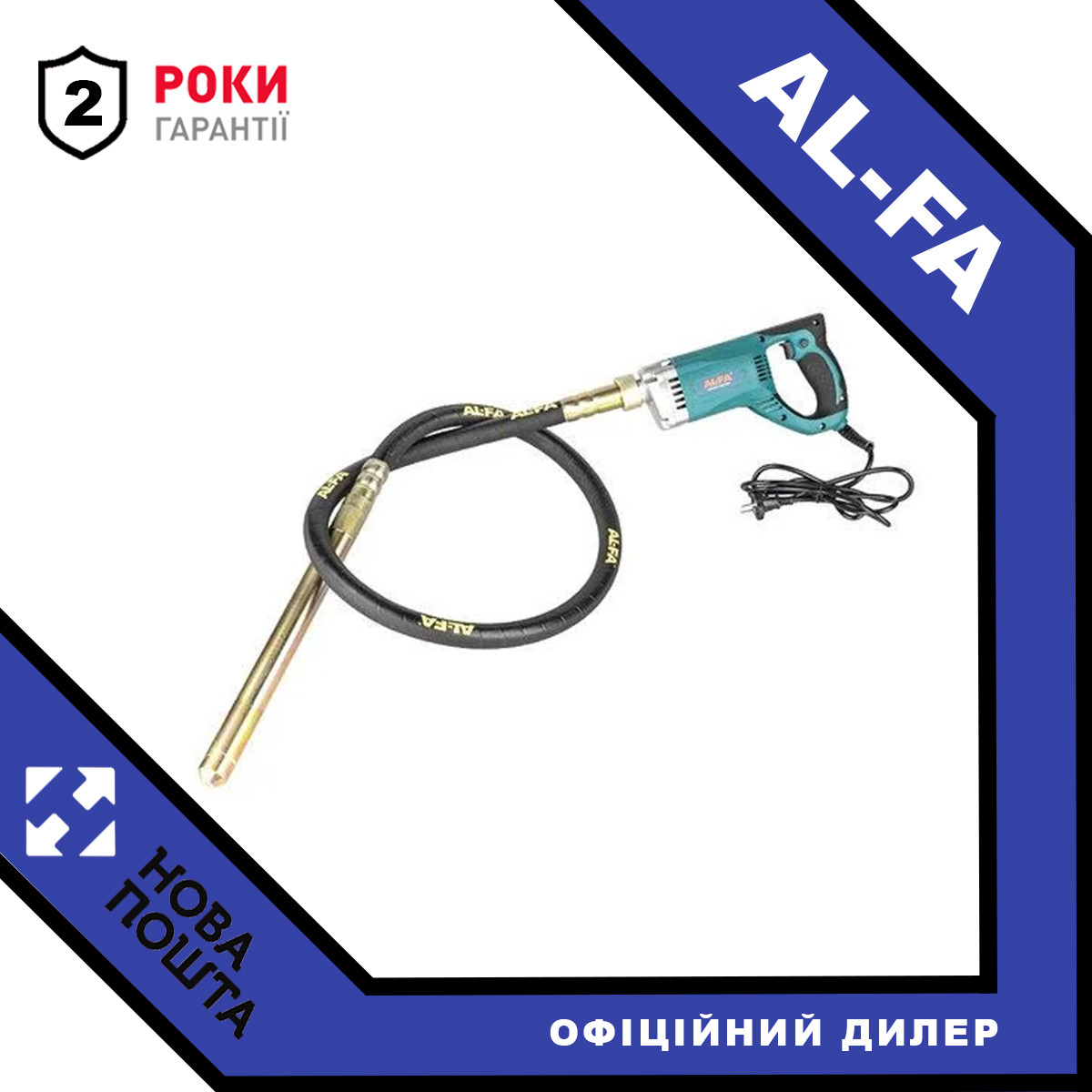 Глубинный вибратор для бетона AL-FA ALID-216 / Диаметр булавы: 35 мм (4000об / мин 2000Вт)