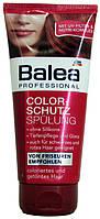 Бальзам для волос DM Bаlea Professional Color-Schutz Spulung 200мл.