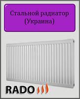 Стальной радиатор Rado 500х400 22 тип