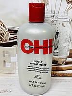 CHI Infra Treatment Інфра Кондиціонер для всіх типів волосся