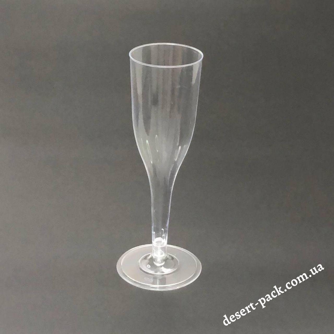 Бокал для шампанського «Класика» 130 мл (h-170 мм, ∅-50 мм) пластиковий, одноразовий