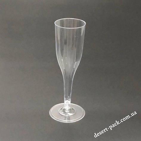 Бокал для шампанського «Класика» 130 мл (h-170 мм, ∅-50 мм) пластиковий, одноразовий, фото 2
