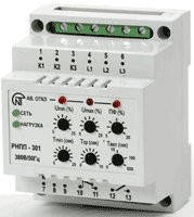 Трехфазное реле напряжения и контроля фаз РНПП-301 (последовательности, перекоса и обрыва фаз, , контроль МП)