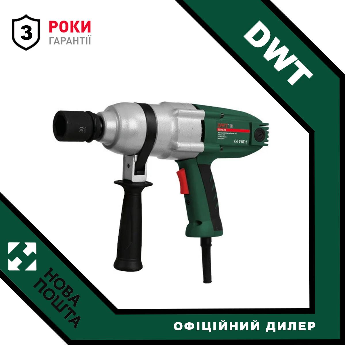 Ударний гайковерт DWT SS06-24 BMC