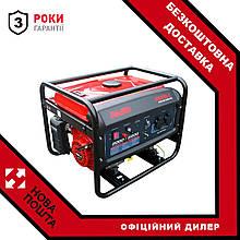 Генератор AL-KO 2500-C (130930)