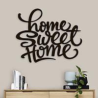 """Настенная надпись из дерева """"Home Sweet Home"""""""