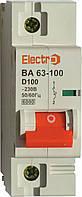 Автоматический выключатель (Автомат) ВА63-100 1 полюс  100A 6кА  х-ка D, ТМ Electro