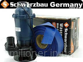 Насос wqd 214+ шланг 20м для чистой и грязной воды (1 место)