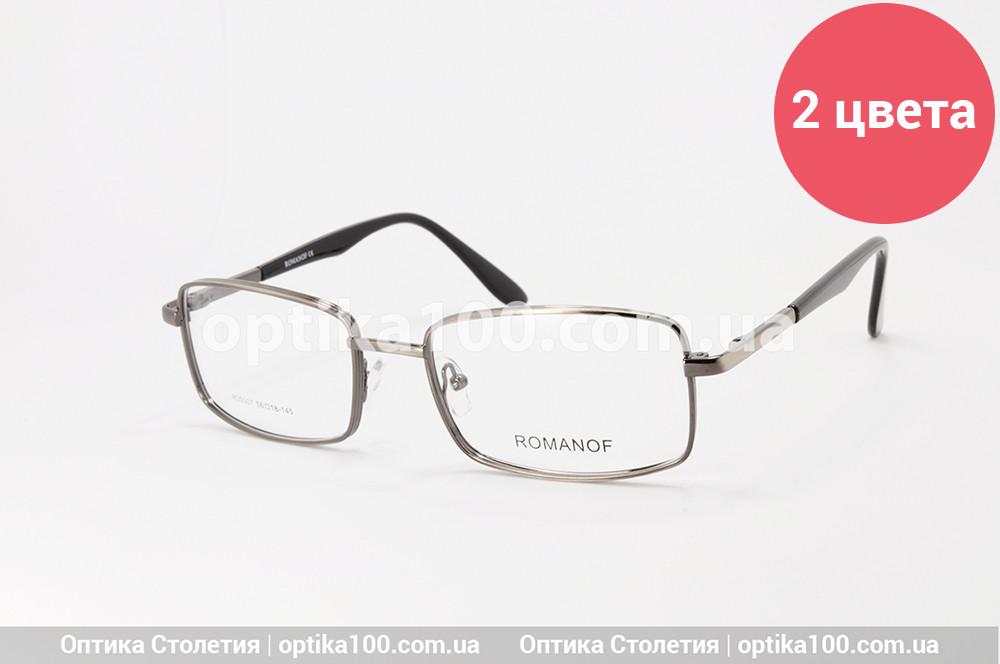 Металева оправа для окулярів для зору