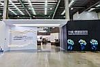 Компания Carrier China провела церемонию открытия музея кондиционирования воздуха