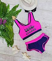 """Подростковый купальникраздельный """"TRADIE""""для девочки 10-16 лет,цвет уточняйте при заказе"""