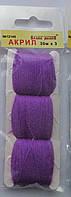 Акрил для вышивки: фиолетовый аметист