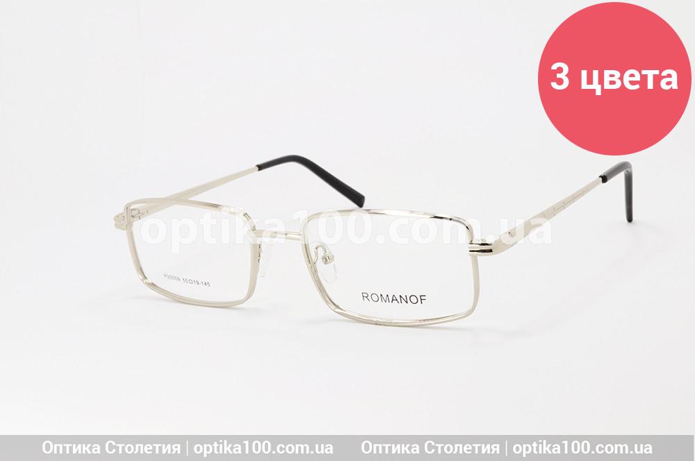 Металева універсальна прямокутна оправа для окулярів