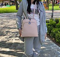 Рюкзак каркасний Smile пудра СМАЙЛ2, фото 3